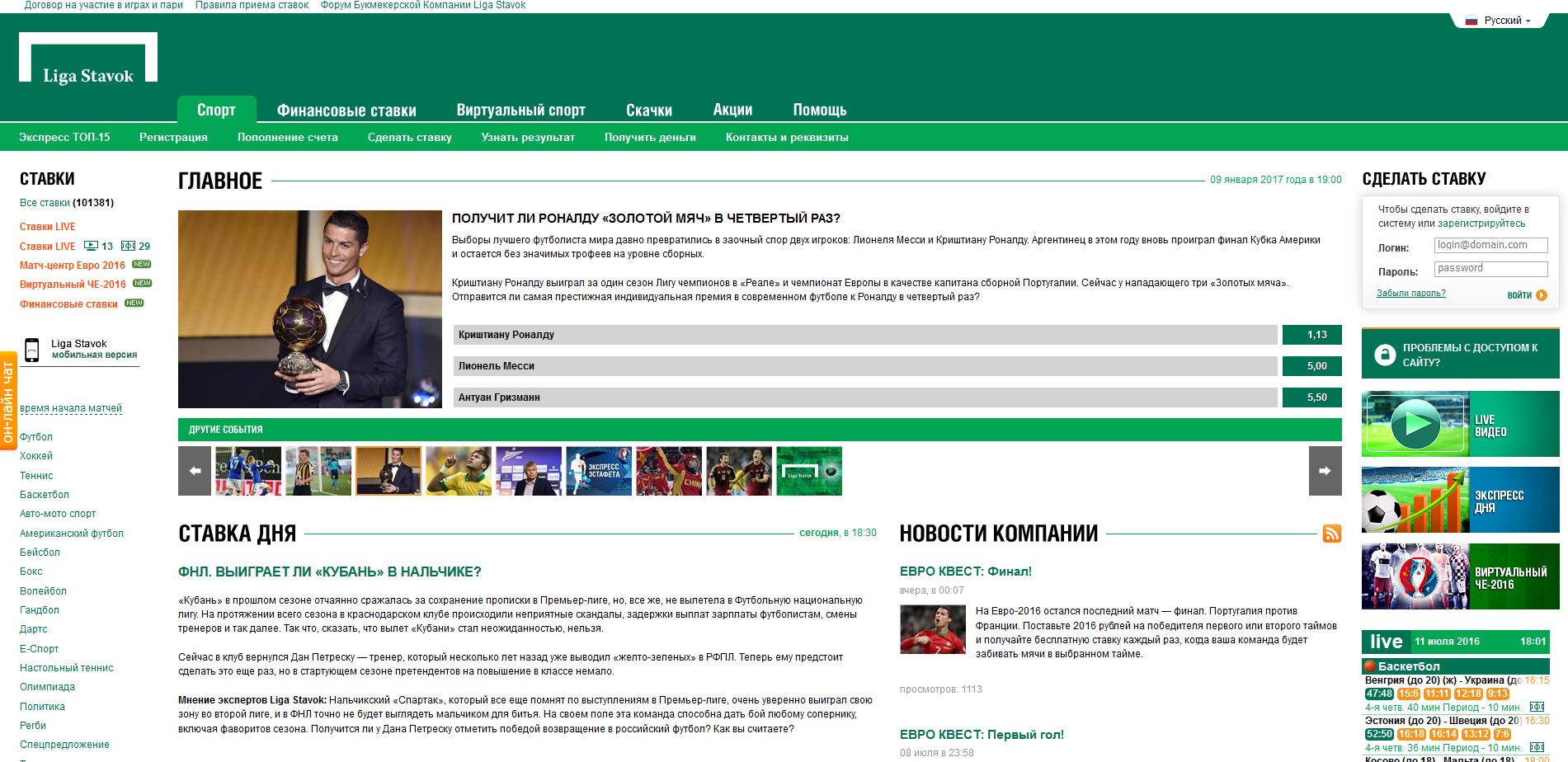 Компания леон ставки на спорт - Отзывы о договорных матчах